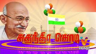 Pincode | – Independence day Special
