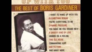 Boris Gardiner - My Commanding Wife