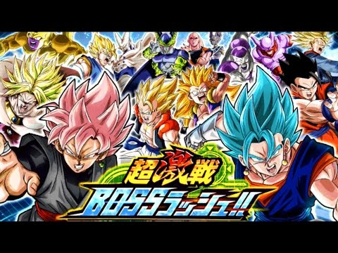 Mono-STR vs. D-FREE!! Boss Rush Super 2! CLOSEST RACE ON YOUTUBE?!