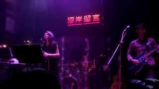 2014.11.22 西門河岸留言Song For Friends - 張芸京-你是唯一 01