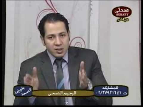 التخسيس ودور الاجهزة الرياضية في التخلص من سمنة الارداف د/محمد خيري