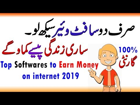 Top Softwares To Earn Money On Internet 2019 - 100%