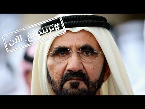 تريندينغ الآن: محمد بن راشد يكمل عامه السبعين بين أحفاده  - نشر قبل 8 ساعة