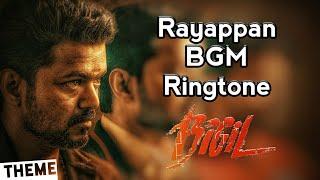 bigil-rayappan-bgm-ringtone-background-music-ar-rahman