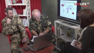 Ефір на UKRLIFE TV 06 11 2017