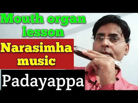 Narasimha Film Mouth Organ Lesson Padayappa Rajnikanth Mouth Organ Tune Youtube
