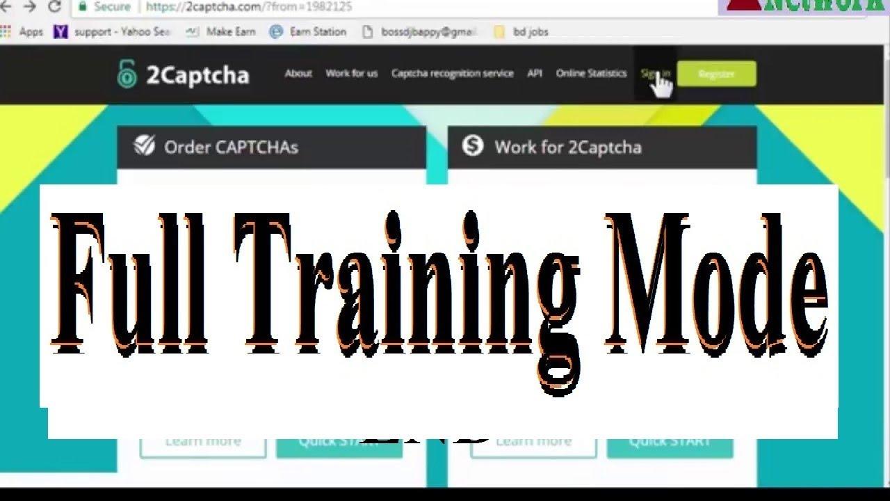 How to solve 2captcha full training mode or Exam test 2018