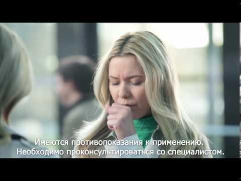 Рекламный ролик Гербион