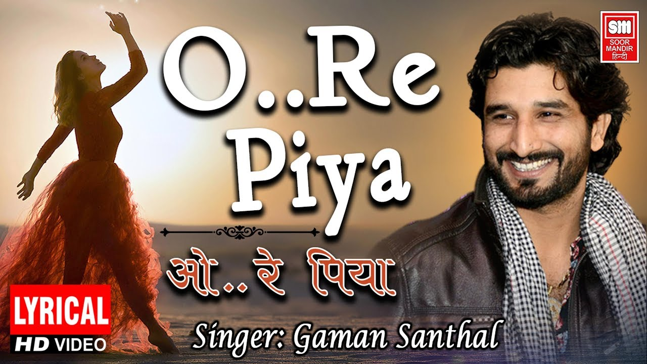 O Re Piya I Love Song I Gaman Santhal I Soormandir Hindi