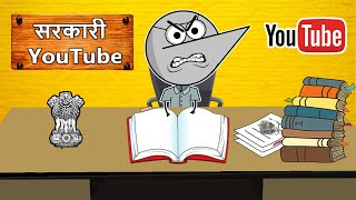 If YouTube Was Indian Government Office? | Angry Prash