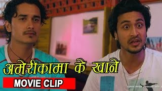 अमेरिकामा के खाने | Movie Clip | Nepali movie | ADHKATTI | Movie Available