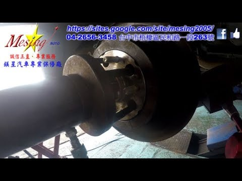 How to replace a rear wheel drive axle bearing HONDA CR-V 2.0L 4WD 2003~2006 K20A4 MRVA