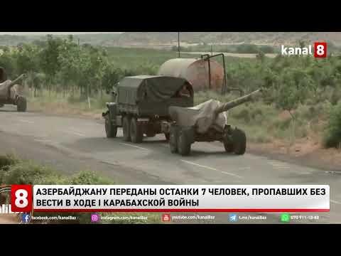 Азербайджану переданы останки 7 человек, пропавших без вести в ходе I Карабахской войны