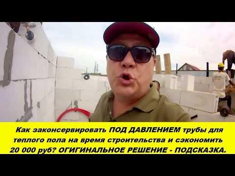 Доска пола из лиственницы купить в Минске по низкой цене