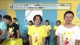 出演 テレビ 関 スケジュール ジャニ