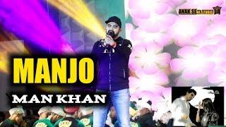 Man Khan Manjo 2