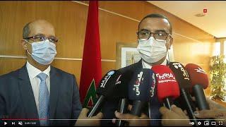 تصريح السيد وزير الشغل و الادماج المهني بمناسبة تنصيب المدير العام للانابيك