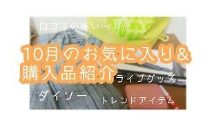 ご視聴ありがとうございます( ˆОˆ )♪ ライブ楽しかった\^^/♪ 【Twitter】 http://twitter.com/suzu2566 【Instagram】 http://instagram.com/suzu5888.