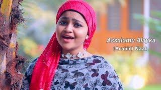 Assalamu Alayka Ya Rasool Allah (arabic version) | Yumna Ajin