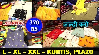 Readymade dress- Kurtis, Plazo suits, patiala suit \\  Hyderabad - courier service
