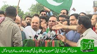 Chairman PTI  Imran Khan nominates Imran Ismail as Sindh's next governor