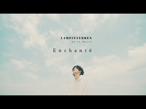 LAMP IN TERREN - Enchanté (Official Music Video)