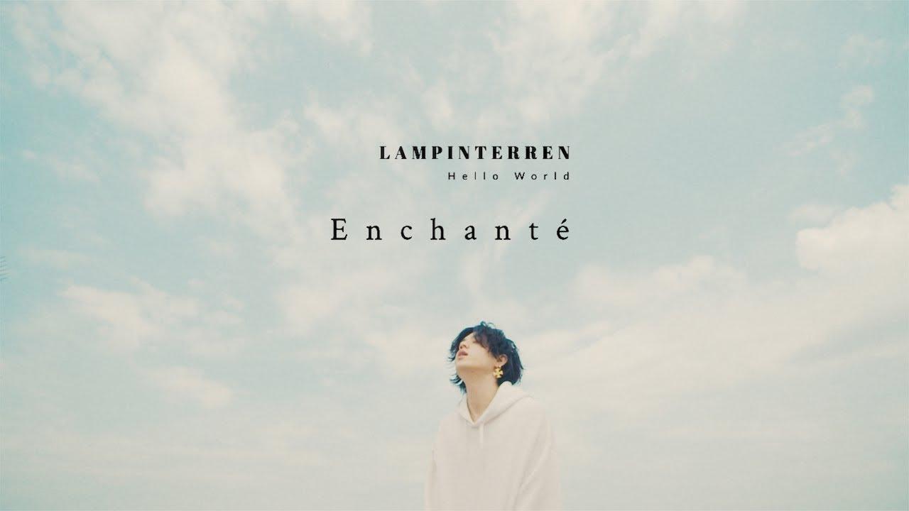 LAMP IN TERREN - Enchanté (Official Video)