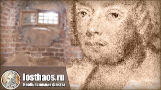 Душегубица Салтычиха Почему ей так долго удавалось оставаться безнаказанной