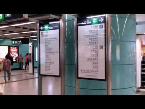 Kennedy Town MTR Station