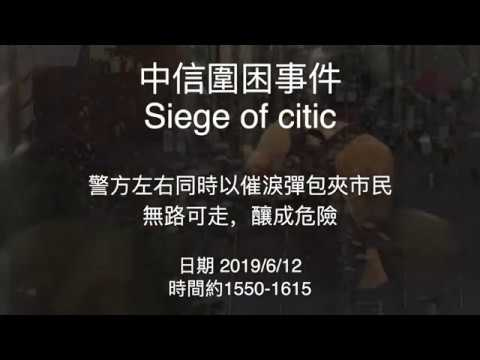 Video: Level of force used by Hong Kong police to clear
