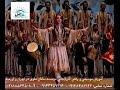 آموزش قارمون( گارمون)، ناغارا(ناقارا), آواز و رقص آذربايجاني( رقص آذری) در تهران و او