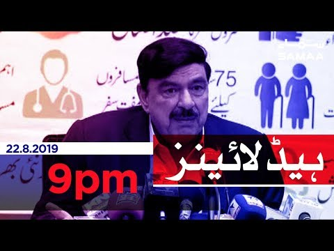 Samaa Headlines - 9PM - 22 August 2019
