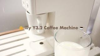 VLOGㅣ일리 Y3.2 캡슐 커피 머신 언박싱 &…