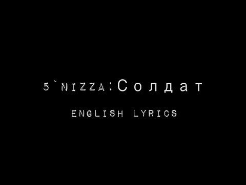 5`Nizza: Soldat (English Lyrics)