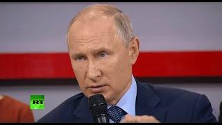 Путин принимает участие в пленарном заседании медиафорума ОНФ