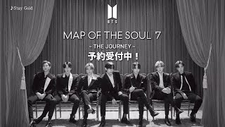 Baixar BTS 'MAP OF THE SOUL : 7 ~ THE JOURNEY ~' SPOT