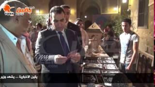 يقين | وزير الثقافة يشهد احداث العرض المسرحي