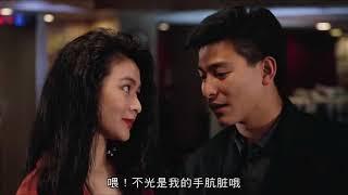 香港警匪片 動作 電影 粤语电影