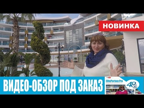 Elite Admiral Premium Residence 2+1 застройщик  квартира у моря Elena Moskalova
