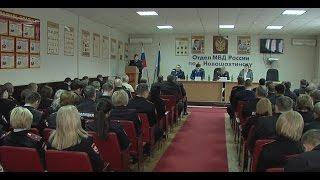 Полиция Новошахтинска подвела итоги первого квартала