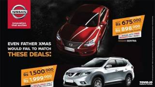 Hot Deals on Nissan XTrail & Nissan Sentra