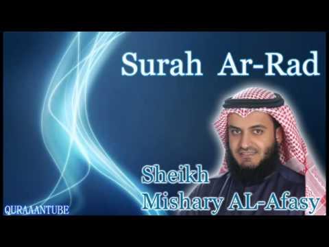 Mishary al-afasy Surah Ar-Ra'd ( full ) with audio english translation