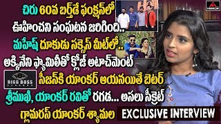 Bigg Boss Telugu 2 Shyamala Exclusive Interview On Her Career & Life   Special Interview   MirrorTV