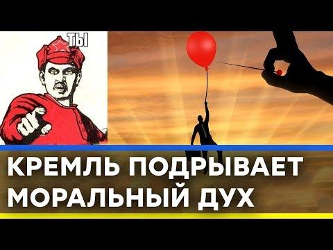 Как оккупанты делают из украинцев предателей - Секретный фронт