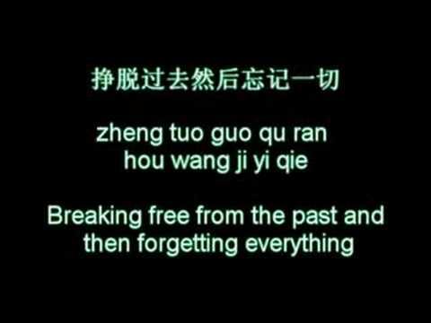 [3 Lyrics!!] Mars - 零   Ling   Zero - Alan Ke You Lin, 柯有伦