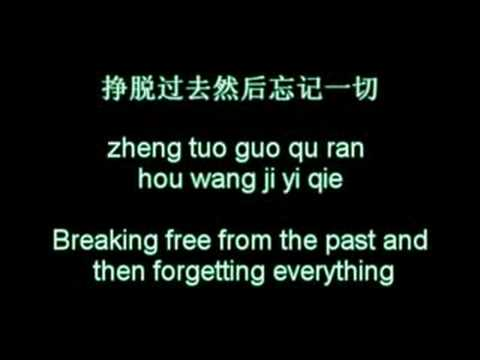 [3 Lyrics!!] Mars - 零 | Ling | Zero - Alan Ke You Lin, 柯有伦