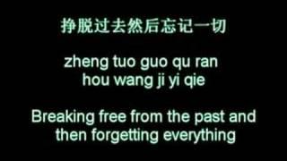 Download Lagu [3 Lyrics!!] Mars - 零 | Ling | Zero - Alan Ke You Lin, 柯有伦 mp3