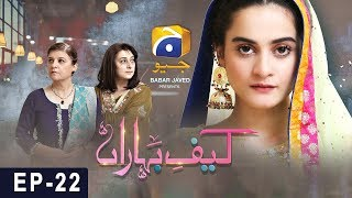 Kaif-e-Baharan Episode 22 HAR PAL GEO