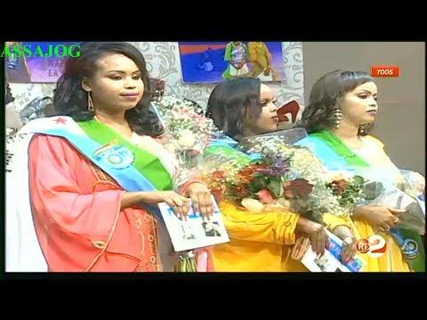 Djibouti: Barnamiijka Araweelo la finale (2017)   29/12/2017