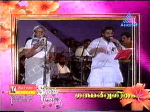 ::: Akale Akale Neelakaasham.... - Yesudas- Stage Show :::